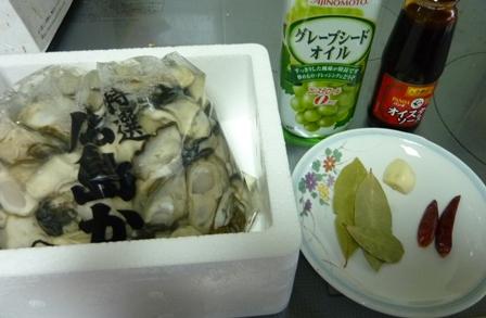 牡蠣のオイル漬け1
