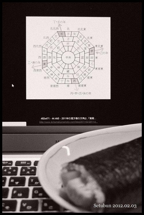DSCF1679a-s.jpg