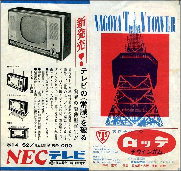 mac001020a-S.jpg