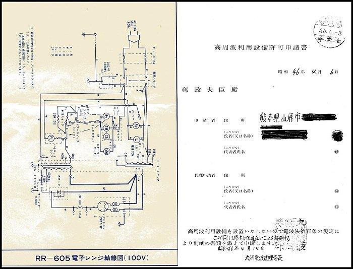 y12292010a-S.jpg