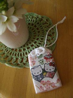 hatumoude_20100106014343.jpg