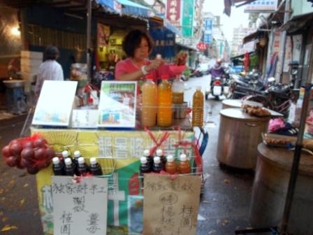 台湾台北旅行138