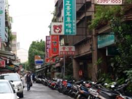台湾台北旅行154