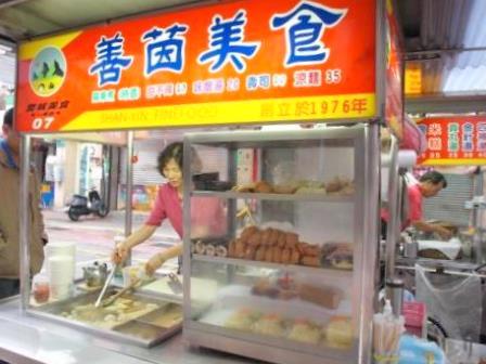 台湾台北旅行166