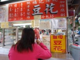 台湾台北旅行171