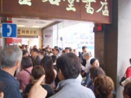 台湾台北旅行175