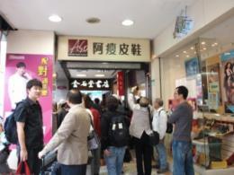 台湾台北旅行176