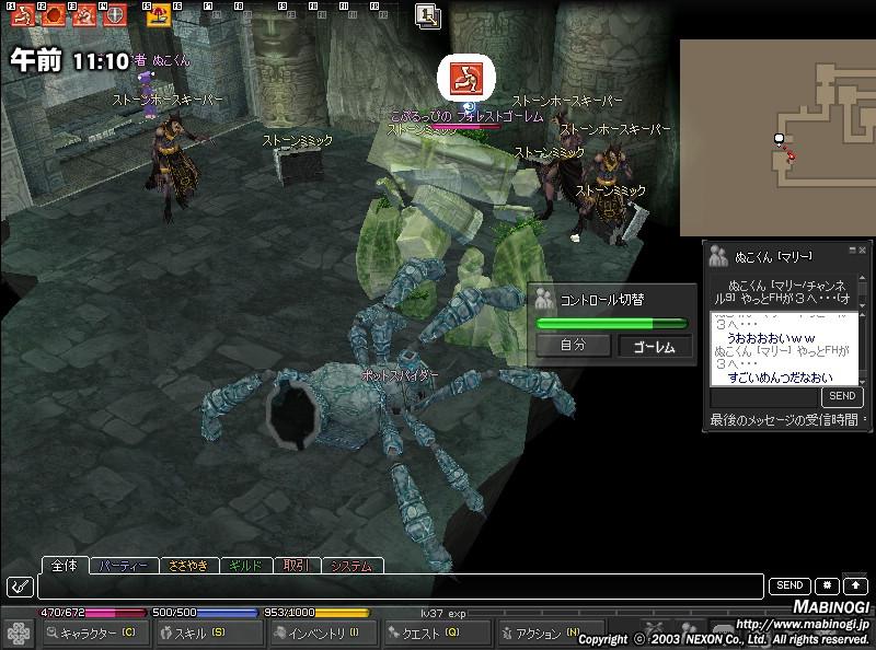 mabinogi_2010_01_06_001.jpg