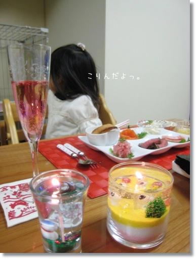 クリスマス20091