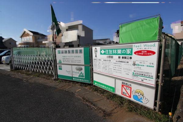 jichinnsai 041