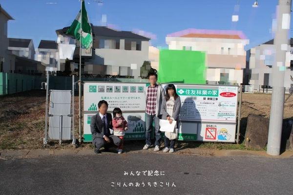 jichinnsai 035