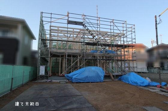 建て方 077