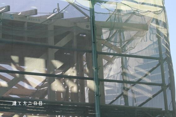 建て方2日目 028