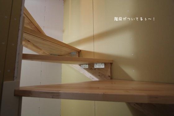 階段 002