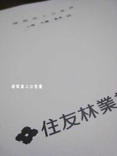 IMG_4983.jpg