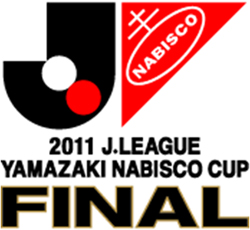 2nabisco cup
