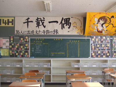 【サンタさん】教室の花束