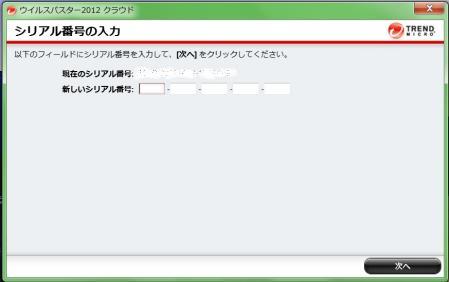 virusvaster03.jpg