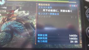 DSC_0155_convert_20120316060351.jpg