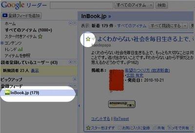 https://blog-imgs-37-origin.fc2.com/k/o/s/kosstyle/20110218233345747.jpg
