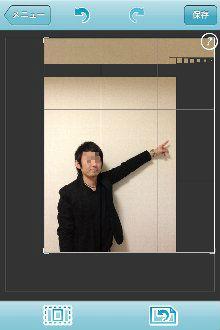 https://blog-imgs-37-origin.fc2.com/k/o/s/kosstyle/IMG_0275_copy.jpg