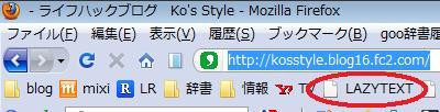 https://blog-imgs-37-origin.fc2.com/k/o/s/kosstyle/toolbar.jpg