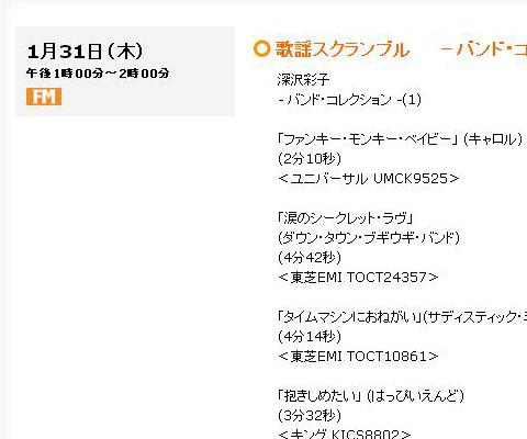 1_setumei_01.jpg