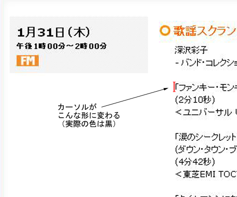 1_setumei_01b.jpg