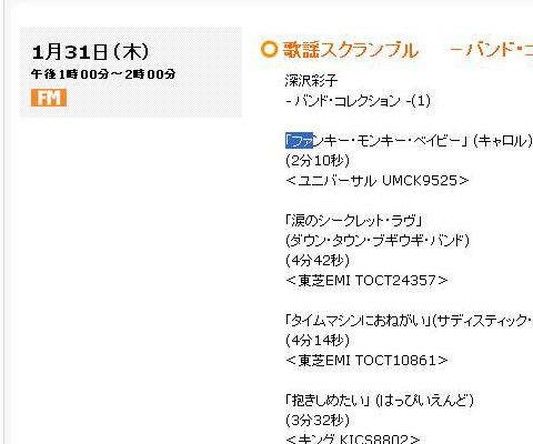 1_setumei_02.jpg