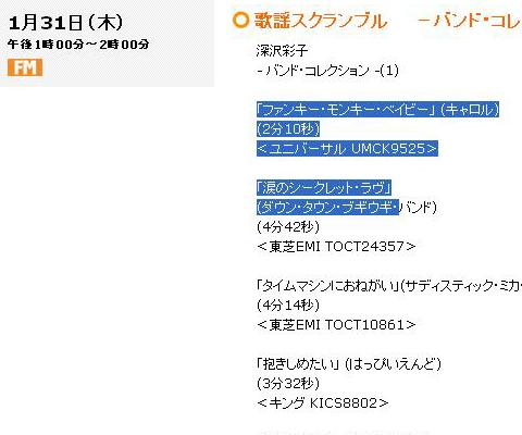 1_setumei_03.jpg
