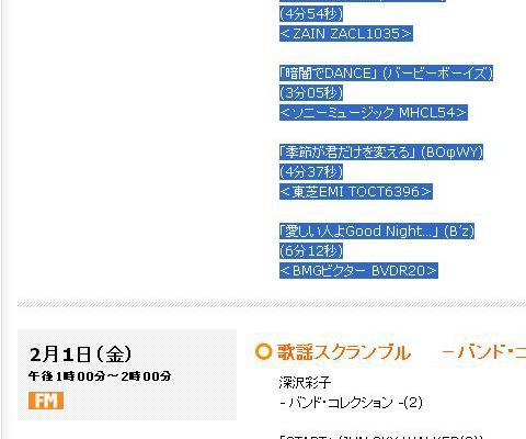1_setumei_04.jpg