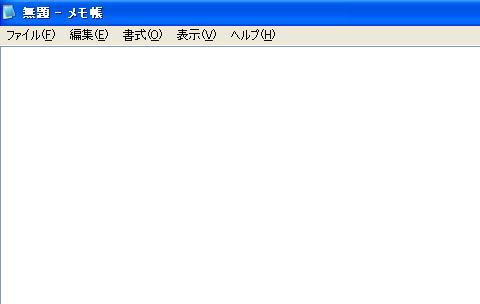 1_setumei_05.jpg