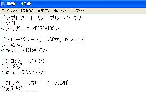 1_setumei_06.jpg