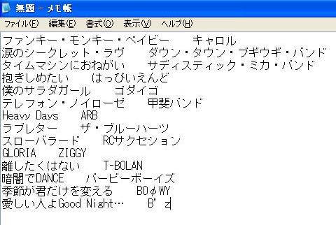1_setumei_07.jpg