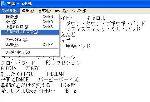 1_setumei_08.jpg
