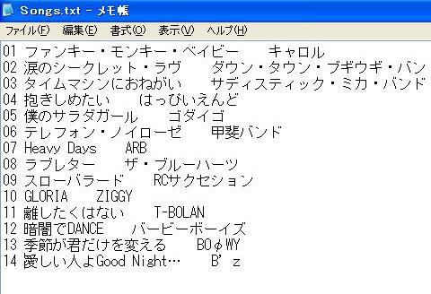 1_setumei_09.jpg