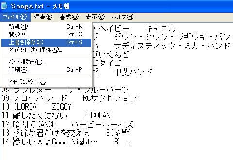 1_setumei_10.jpg