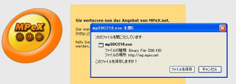 2_setumei_03b.jpg