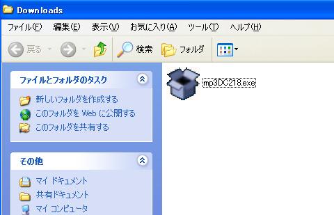 2_setumei_04b.jpg