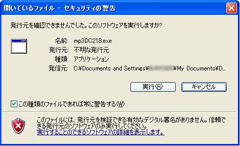 2_setumei_05.jpg