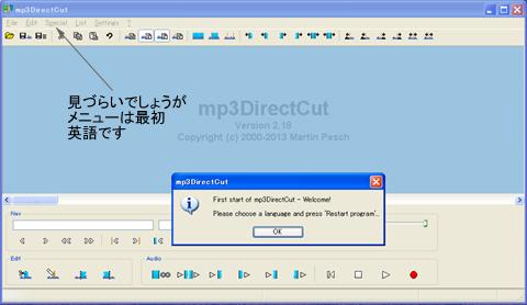 2_setumei_07c2.jpg