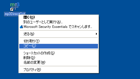 2_setumei_13.jpg