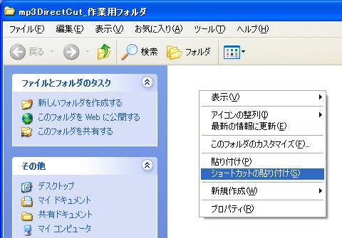 2_setumei_14.jpg