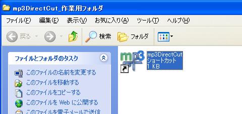 2_setumei_15.jpg