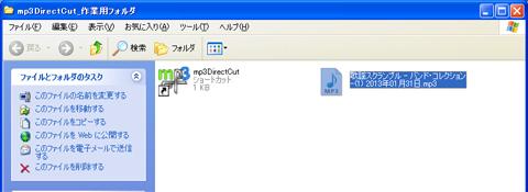 2_setumei_16.jpg