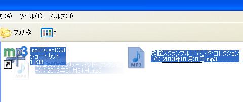2_setumei_17.jpg
