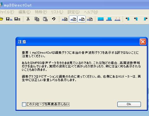 3_setumei_00.jpg