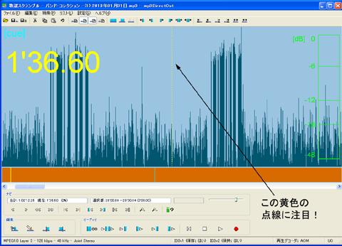 3_setumei_02.jpg