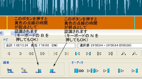 3_setumei_02b.jpg