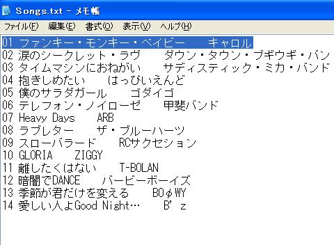 3_setumei_05.jpg
